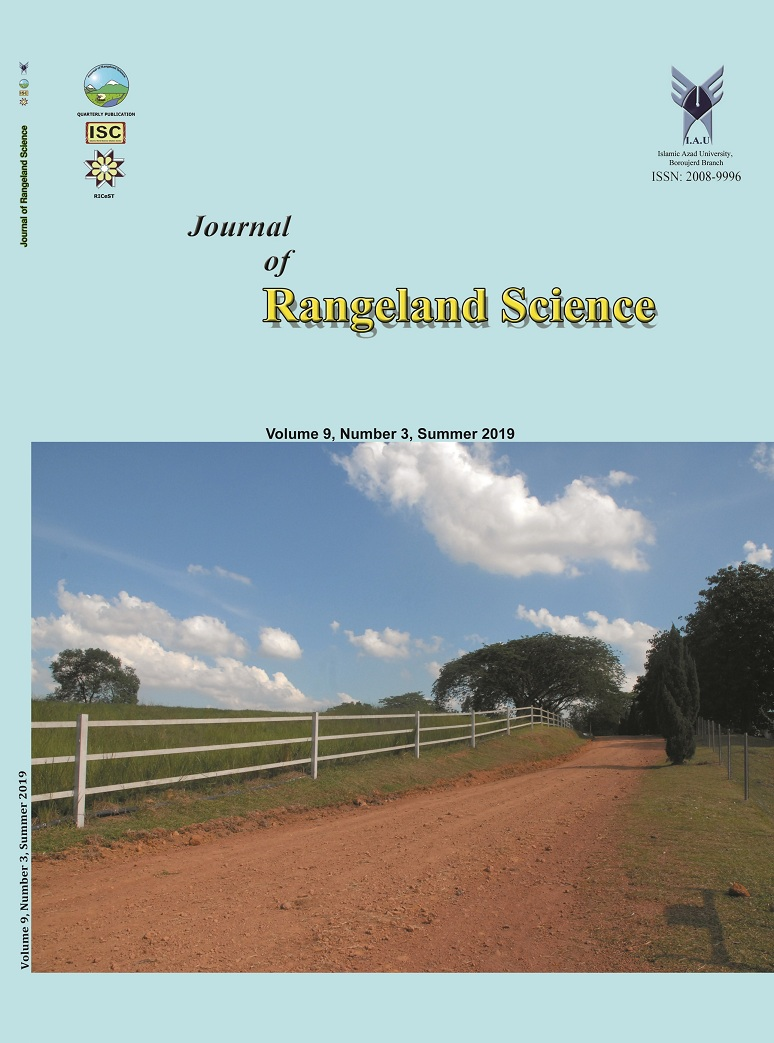 Journal of Rangeland Science