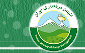 Iranian Society for Range Management